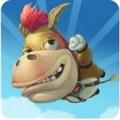 跳跳大笨�H(Donkey Jump)