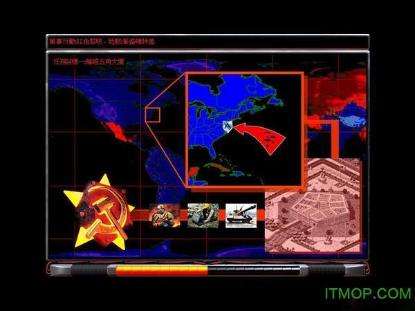 黄色警戒单机游戏(更多高科技兵种) 汉化版 0