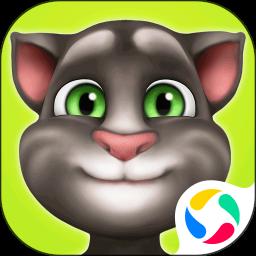 我的汤姆猫2017最新喂养版