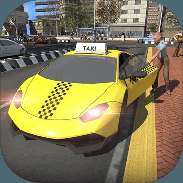 出租车模拟器2017汉化内购破解版(taxi simulator 2017)