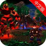 2012恐怖丛林生存1.12正式版