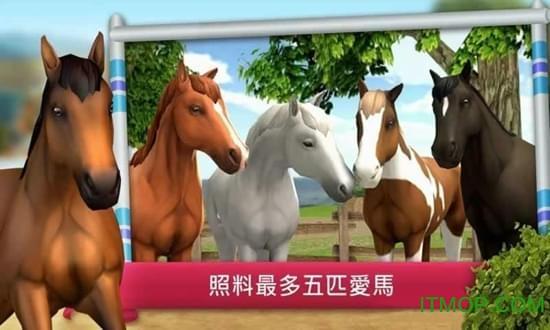 马的世界跨栏比赛内购破解版 v1.0 安卓无限金币版0