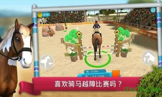 马的世界跨栏比赛内购破解版 v1.0 安卓无限金币版1