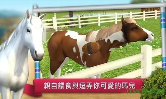 马的世界跨栏比赛破解版下载