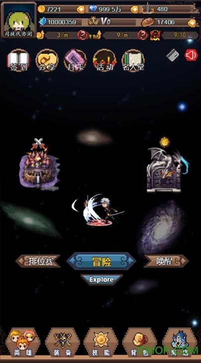 英雄与塔防内购破解版 v1.0 安卓无限钻石金币版 2