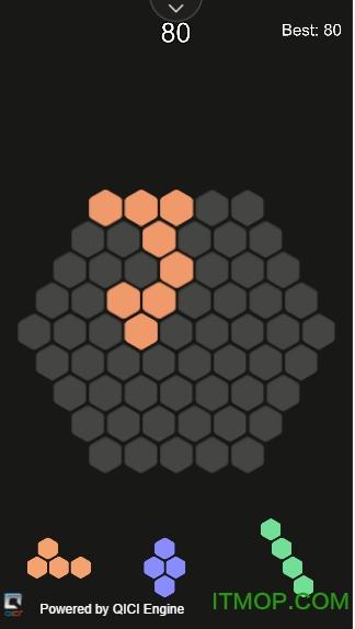 神奇的六边形游戏 v1.3.3 安卓版 2