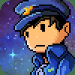 像素星舰无限绿钞内购版(Pixel Starships)