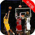 NBA2k12免安装版