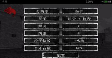 �D�y�r刻中文版(hard time) v1.410 �h化�o�嘲� 0