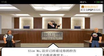 �D�y�r刻中文版(hard time) v1.410 �h化�o�嘲� 2