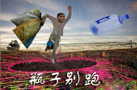 捡矿泉水瓶子搞笑图片