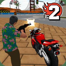 Vegas Crime Simulator 2
