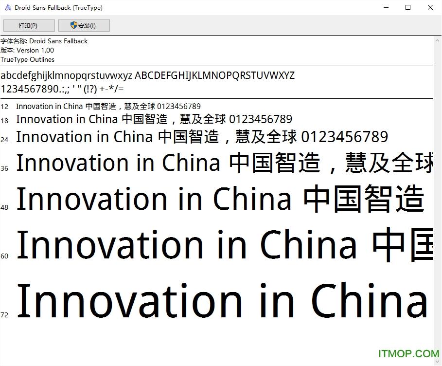 droidsansfallback.ttf字体 安卓手机默认中文字体 0