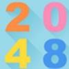 2048无限版无广告版