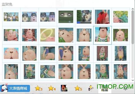 微信表情兔大全表情完真人微信v表情动态监狱整版图片