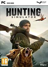 狩猎模拟中文免安装版2017(Hunting Simulator)