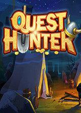 远征猎人简体中文版(Quest Hunter)
