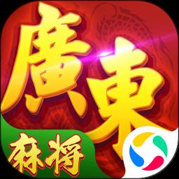 星辰广东麻将游戏官方版