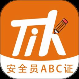 汇率换算查询app