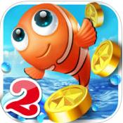 捕鱼达人2无限金币钻石修改软件