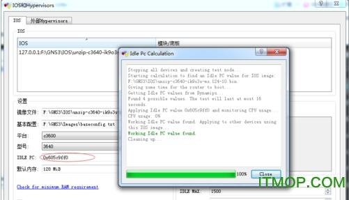 GNS3模拟实验常用的思科IOS集合包免费版