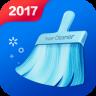 super cleaner软件(手机垃圾清理软件)