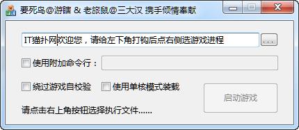 仙剑5激活码生成器
