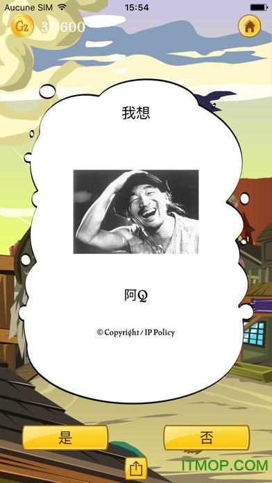 网络天才app(akinometer) v8.3.0 安卓中文版 2