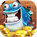 欢乐捕鱼多游戏v1.0 安卓版