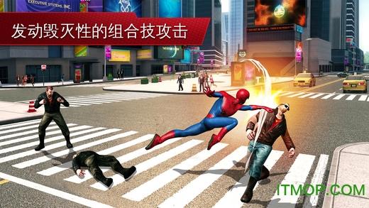 超凡蜘蛛侠2手机版(Spider-Man 2) v1.0.1j 安卓免费完整版 0