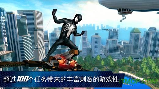 超凡蜘蛛侠2手机版(Spider-Man 2) v1.0.1j 安卓免费完整版 1