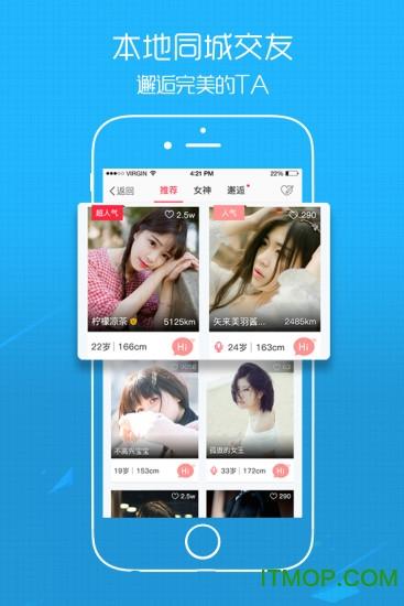 溧阳论坛手机版 v2.3.0 安卓版 3