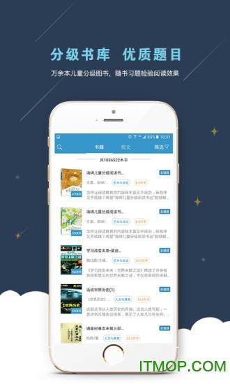 考拉阅读app