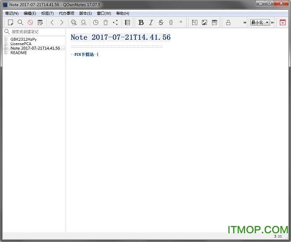 QOwnNotes(事务笔记管理软件) v21.10.5 官方版 0