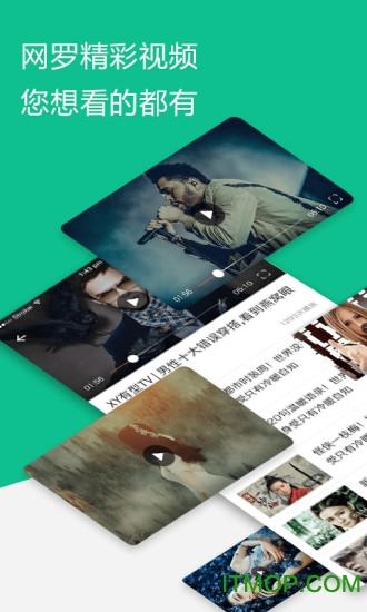 中青看点app v1.8.4 安卓版 0
