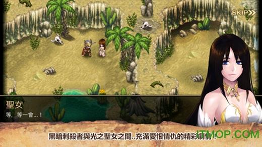 艾诺迪亚4官方原版 v1.3.2 安卓中文版 2