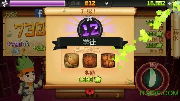 水果忍者魔鬼万圣节版 v2.1.2 安卓最新版 1