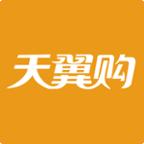 天翼购终端直供平台v1.0.6 官网安卓版