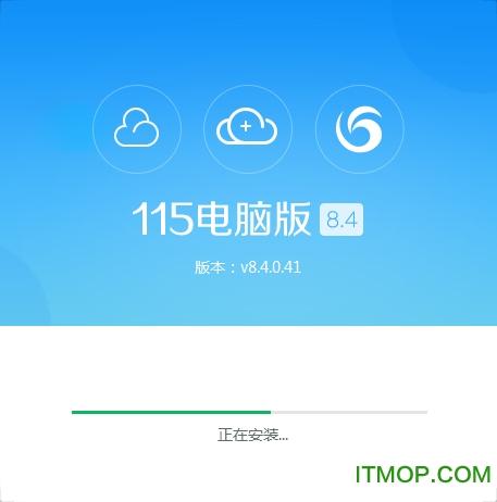 115云�P