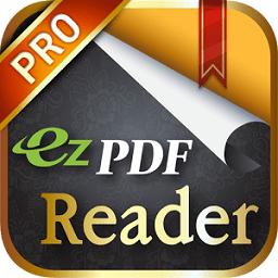 ezpdf reader汉化版