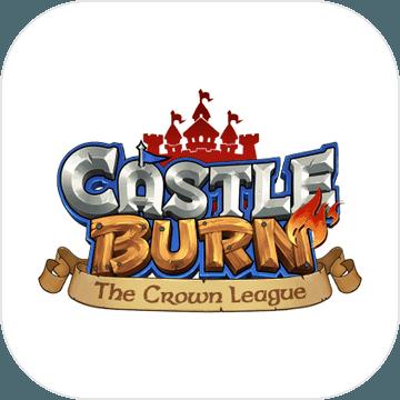 х╪иуЁг╠╓дз╧╨фф╫Б╟Ф(Castle Burn)