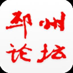 邳州论坛app