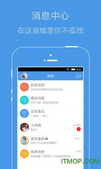 邳州论坛app v5.0.6 安卓版 0
