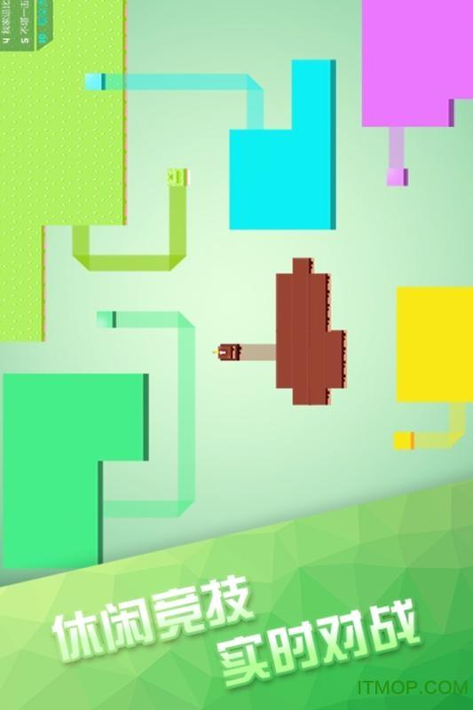 围城大作战单机游戏 v2.1.0.0 安卓版 2
