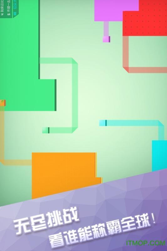 围城大作战单机游戏 v2.1.0.0 安卓版 1