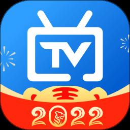 电视家3.0(支持手机/盒子/电视)