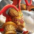 孙悟空之战内购破解版(Battle Of Wukong)