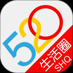 520生活圈app商家端