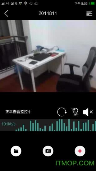阿谷夫摄像机ios v0.3.4 iphone官网手机版 0