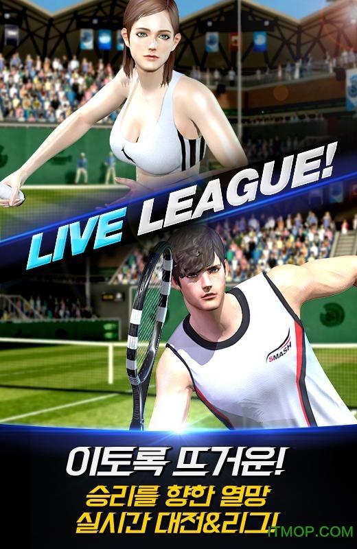 line全民网球(ultimate tennis) v2.12.2350 安卓手机版2